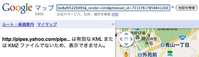notkml.jpg